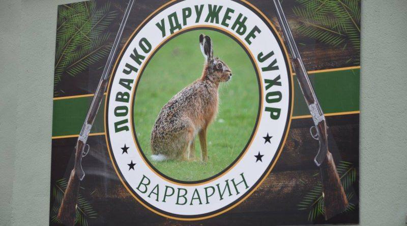 """Ловачка манифестација """"Златна лисица Зеленика"""" ове године у Пајковцу"""