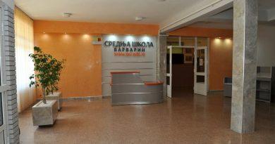 У Средњој школи Варварин у првом и другом кругу се уписало 111 ученика