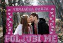 """Дан заљубљених обележен на врњачком """"Мосту љубави"""""""