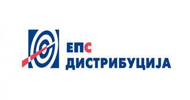 Планска искључења електричне енергије за 12.10.2018.