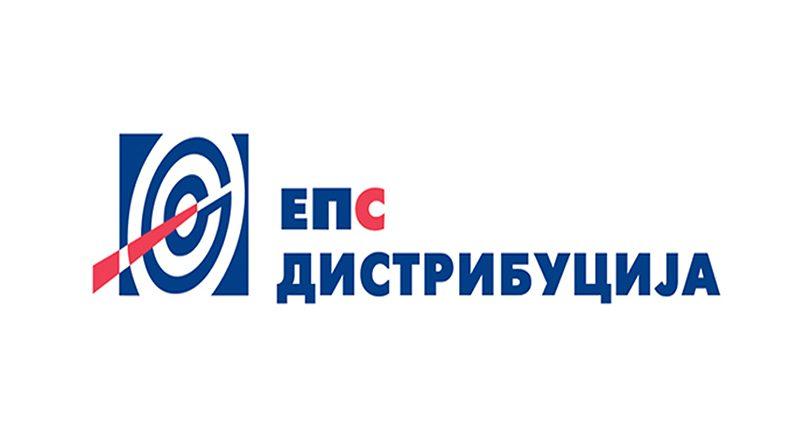 Планска искључења електричне енергије за 19.04.2018.