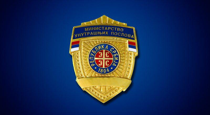 Ухапшен осумњичени за тешка дела против опште сигурности