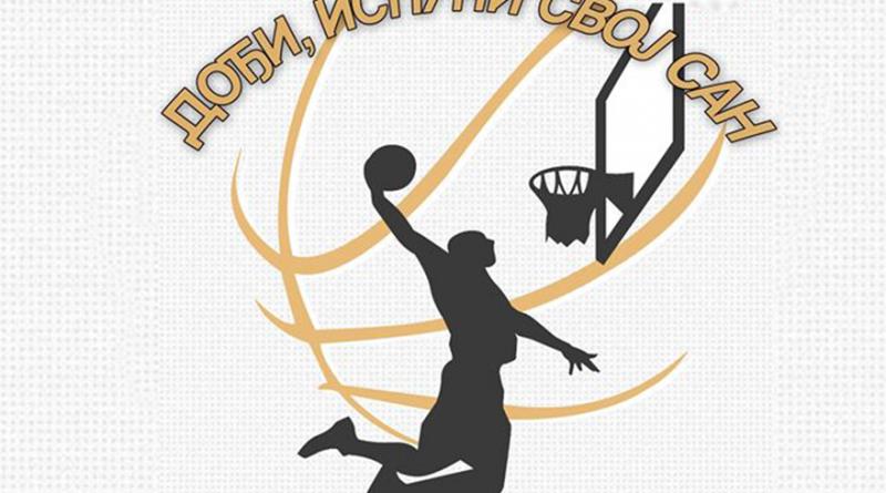 """Škola košarke """"Temnić"""" počinje sa upisom novih članova"""