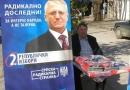 Славољуб Благојевић нови в.д. председника варваринских радикала