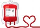 Ванредна акција добровољног давања крви у петак у Варварину