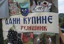 """У Рујишнику одржана традиционална """"Купинијада"""""""