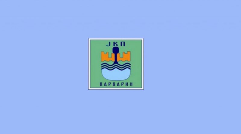 """ЈКП """"Варварин"""" међу најбољима, најпрестижнија оцена за бонитет"""