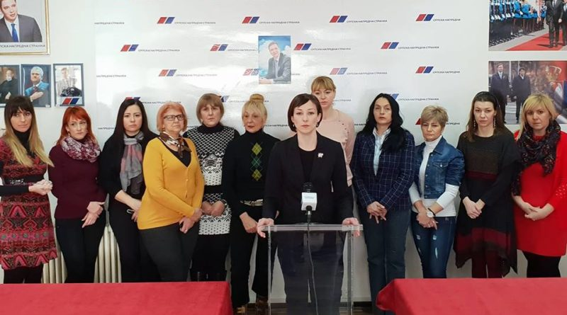 Унија жена СНС Трстеник: Насиље је неприхватљиво, недопустиво и нешто што нећемо толерисати